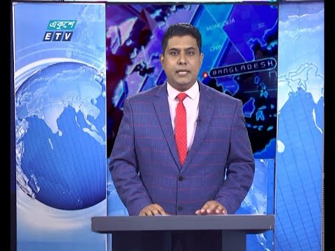 01 AM News || রাত ০১টার সংবাদ || 06 May 2021 || ETV News