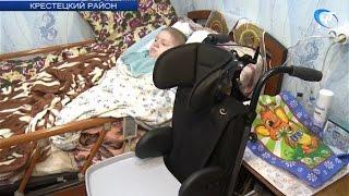 Представители областного Правительства и Следственного комитета посетили семью 12-летнего инвалида Паши Архипова