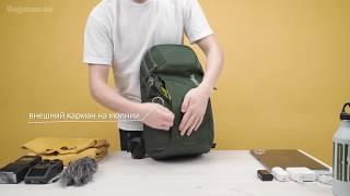 Обзор рюкзака для фотоаппарата Thule EnRoute Camera Backpack 20L