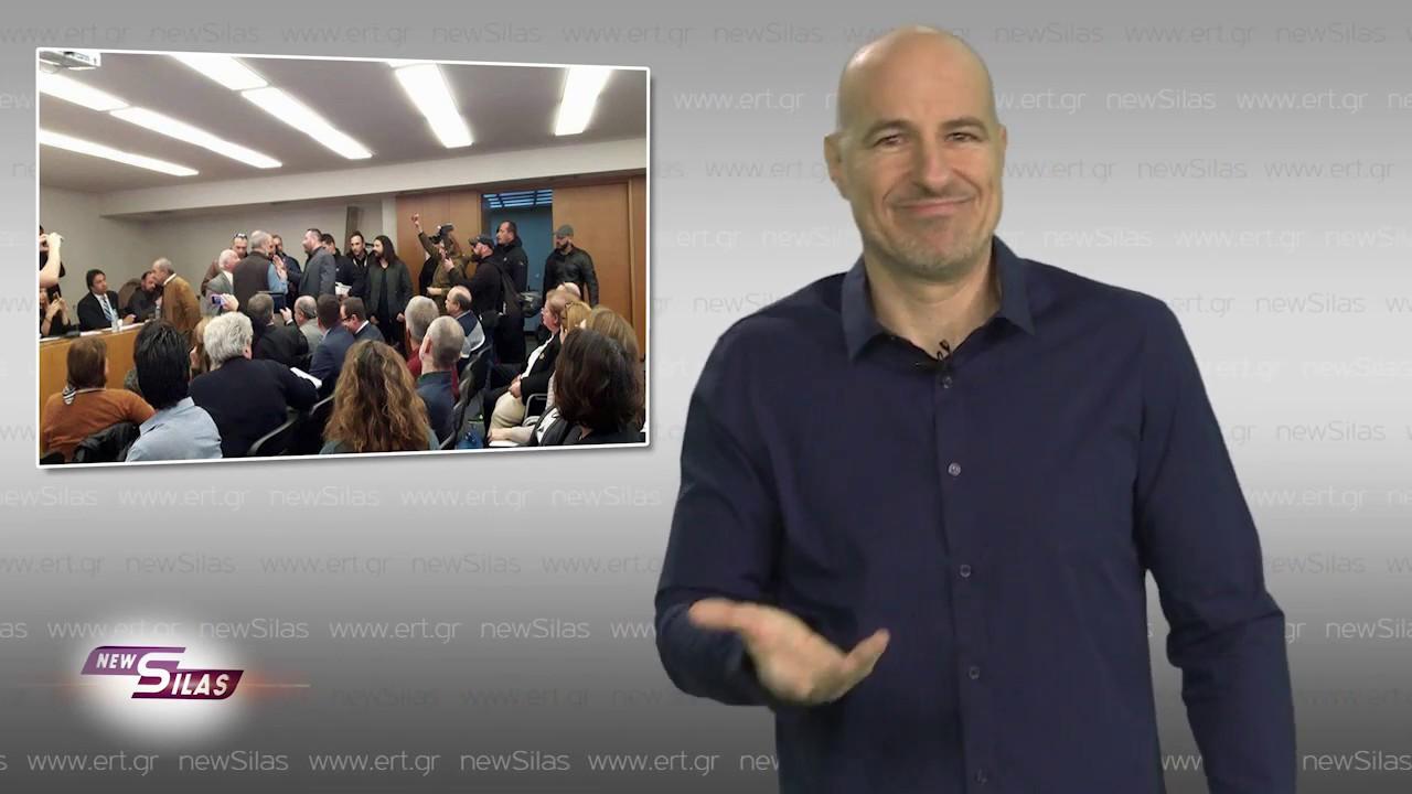 newSilas – Επεισόδιο 4