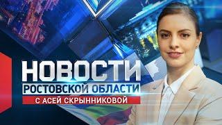 Новости от 19 июля 2021 15.00
