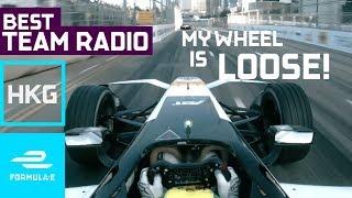 """My Wheel Is Loose!"" | Best Team Radio Hong Kong Round 1 |  Formula E"