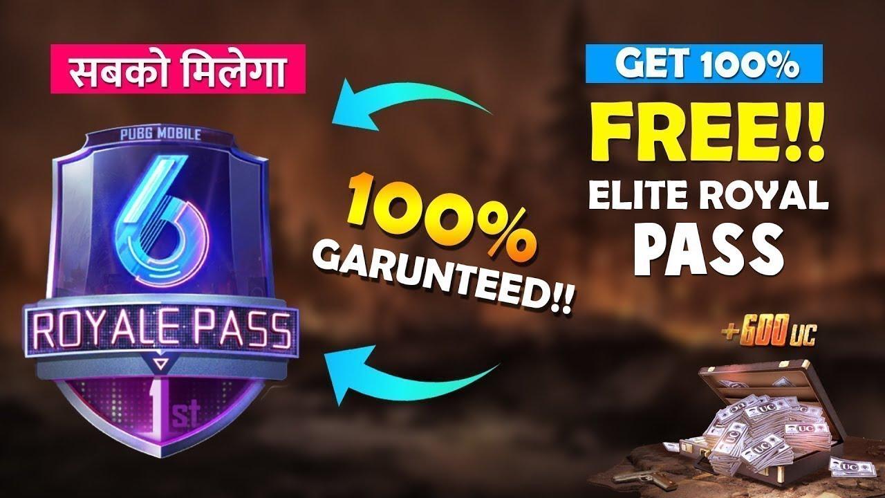 🔥Trick to Get PUBG Elite Royal Pass Free Season 6 | Rs 75 Off Trick