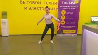 Зумба фитнес. daddyyankee. zumba. Танцы. HULA HOOP. ZIN68. Basic 1