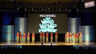 J.B. Star - Japan (MegaCrew Division) @ #HHI2016 World Semis!!