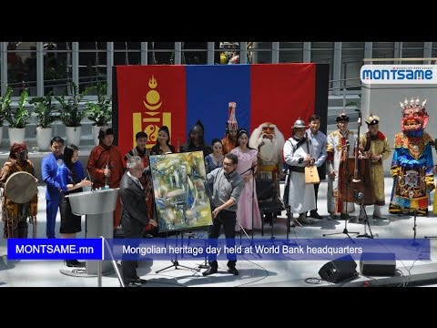 Mongolian heritage day held at World Bank headquarters