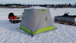 Палатка для зимней рыбалки лотос куб