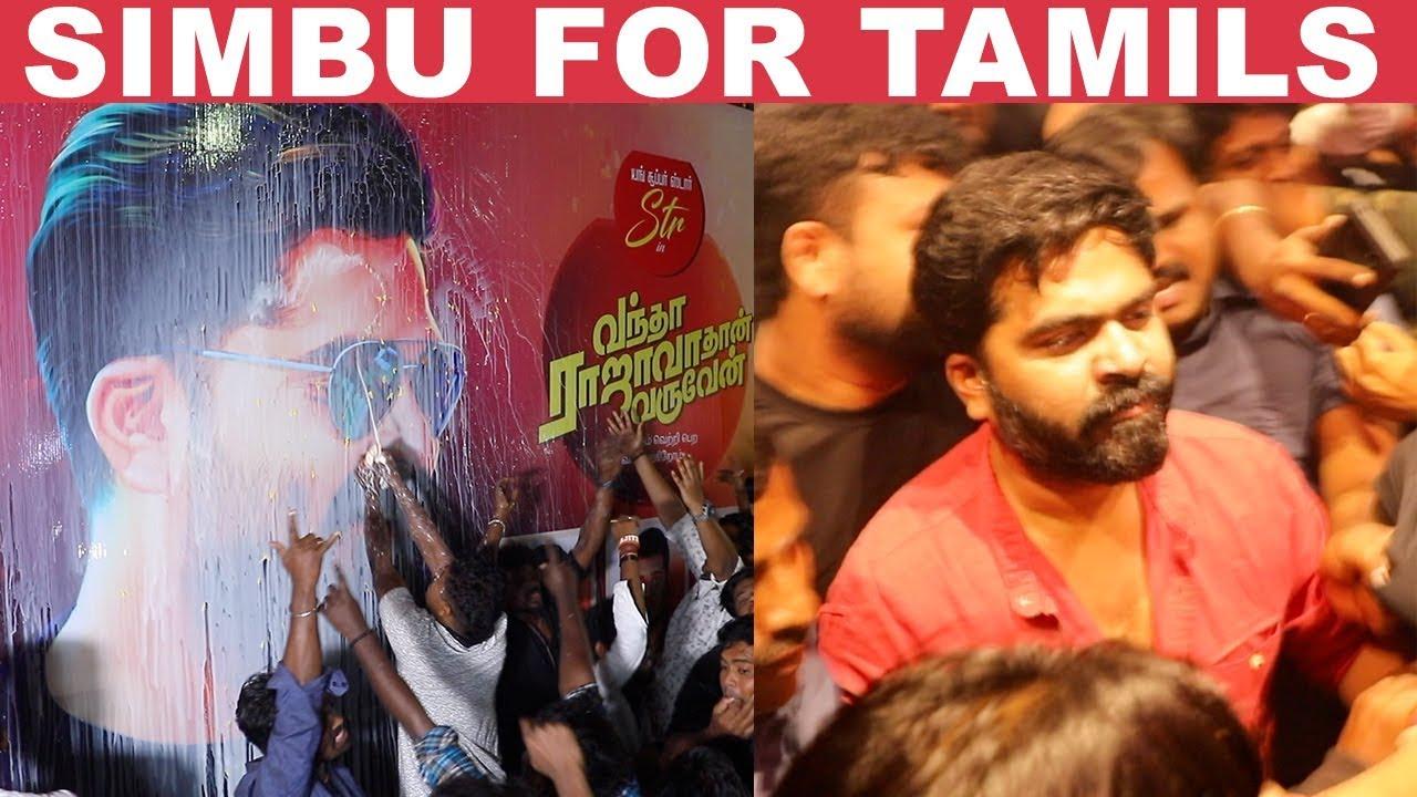 FT-NO ANDAAVALA PAAL: Simbu Fans Reasons Out | Vantha Rajavathaan Varuven