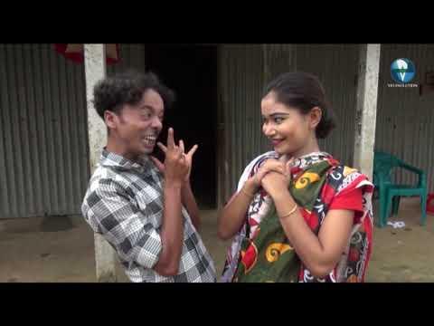 দুধ ফাটিয়ে দিলো  - (Dudh fatiye Dilo )|| Besize Vadaima || Bangla Koutuk || Vid Evolution Comedy