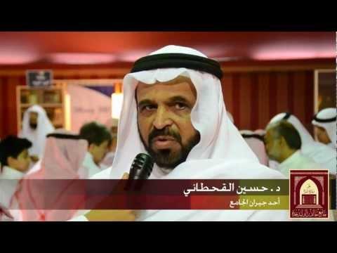 برامج رمضان بجامع خالد بن الوليد بجدة
