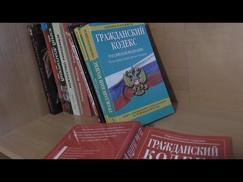 ГК РФ, Статья 58, Правопреемство при реорганизации юридических лиц, Гражданский Кодекс Российской Фе