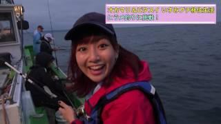 Vol.3ヒラメ釣りに出航!岡田万里奈LoVendoЯ・Bitter&Sweetがプチ移住初体験!