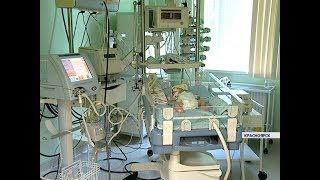 В красноярский перинатальный центр привезли новое оборудование для реанимации новорожденных
