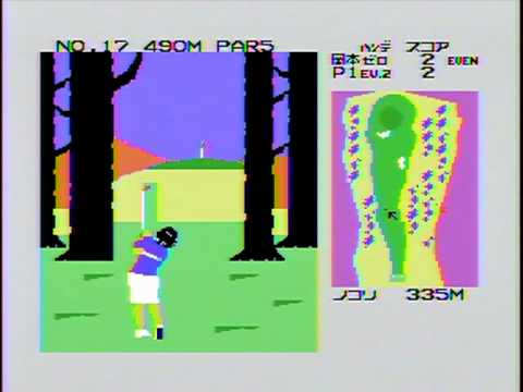 Okamoto Ayako no Match Play Golf (SG-1000 / Othello Multivision)