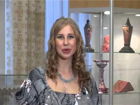 Астролог ирина леонова во владимире отзывы