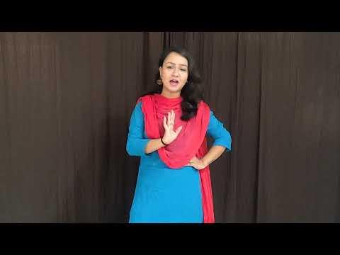 Bihari tone audition video