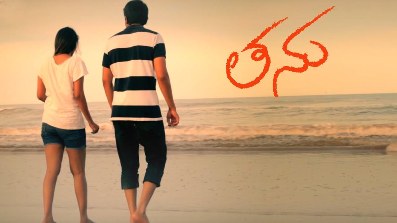 Tanu    Latest Telugu Short Film    Directed By Pavan Lalit