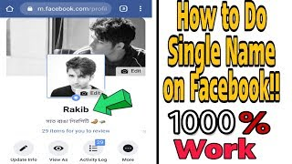 How to Create Single Name on Facebook Account 2020