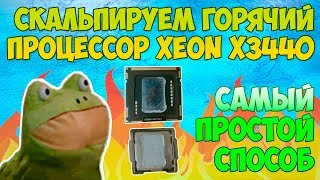 XEON X3440 4GHz / DRAM 2133MHz! Benchmark CPU & MEMORY #PART2 - Most