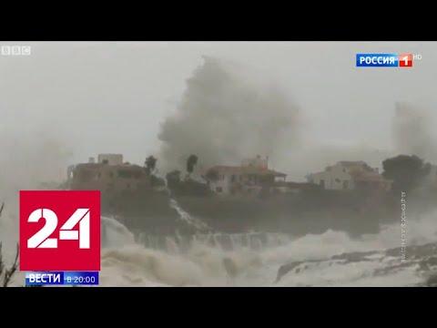 """, title : 'В Испании ввели режим ЧС из-за урагана """"Глория"""" - Россия 24'"""