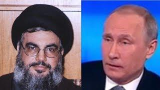 Лидер Хизбаллы боится чихнуть без разрешения Путина