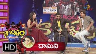Srikrishna & Mounima Prank Call To Deepu & Damini - Naa Show Naa Ishtam - 3rd September  2016