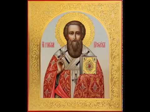 Святителю Григорию Богослову Тропарь