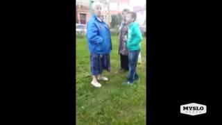 Новости Тулы: Подростки снимают на видео конфликт с пенсионеркой