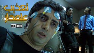تحميل اغاني تعذيب مراد علمدار مدبلج كامل FULLHD MP3