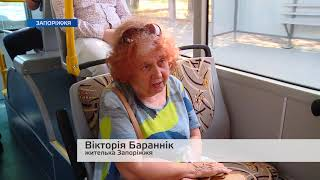 У Запоріжжі запустили новий тролейбусний маршрут