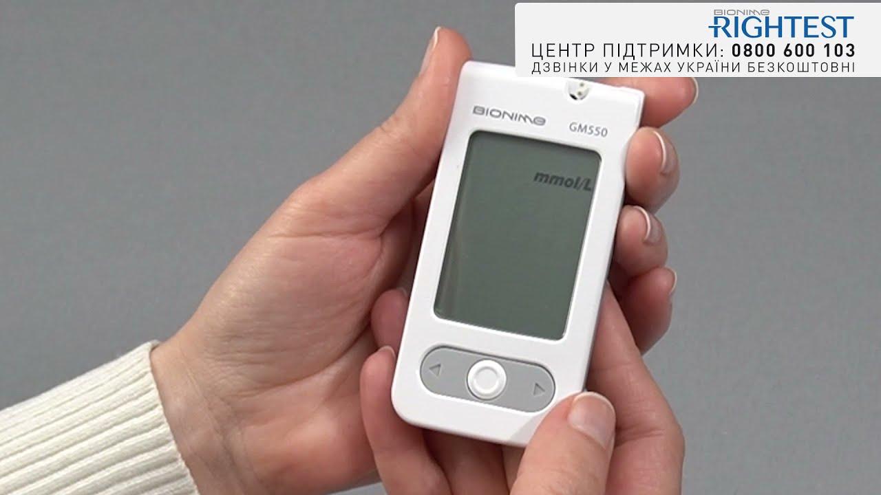 Rightest GM 550 Налаштування одиниці вимірювання