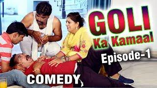 Desi Comedy - Goli Ka Kamaal # New Episode # Comedy # Mor Music