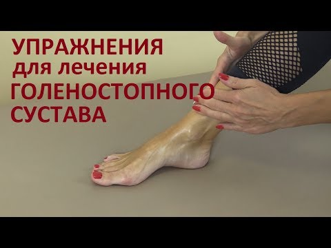 Боль в кости тазобедренного сустава