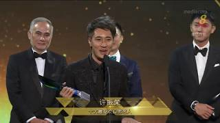 Star Awards 2019 - Top 10 Male - Dasmond Koh