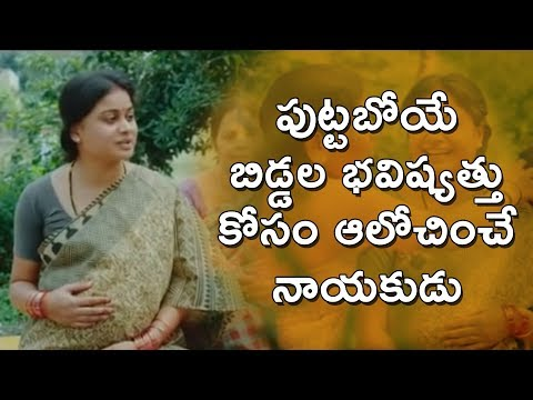 Good News To All AP Womens - AP Government Schemes 2019
