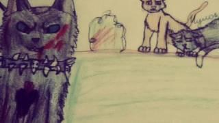 Коты Воители:История Бича по моим рисункам;))))(Чит.Описание)