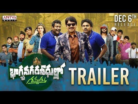 Bhagyanagara Veedullo Gammathu Trailer
