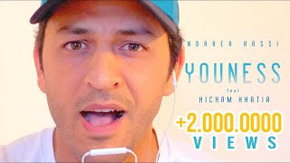 اغاني طرب MP3 Youness - Ndaber Rassi ft. Hicham KHATIR ( Official Video ) | يونس - ندبر راسي تحميل MP3