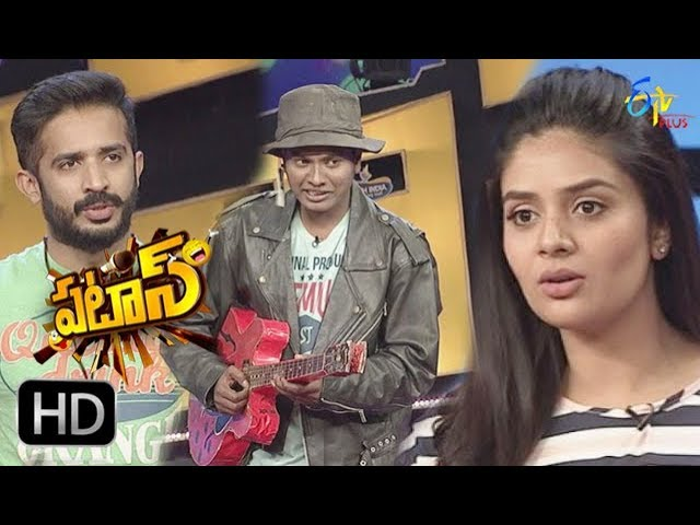 Patas – 6th February 2018 – Full Episode | Yadamma Raju, Bindas Brother's | ETV Plus