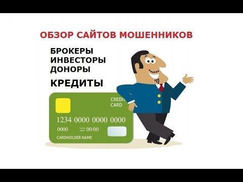Заработок на операторкадов в интернете