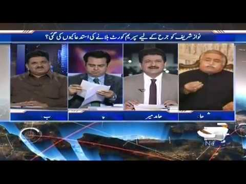Capital Talk - 17 July 2017