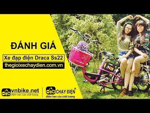 Đánh giá xe đạp điện Draca SS22