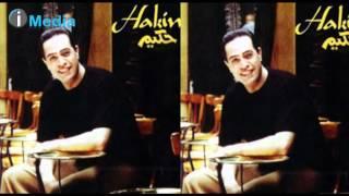 تحميل اغاني Hakim - Nar | حكيم - نار MP3