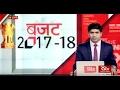Hindi News Bulletin      Feb 01 2017 7 pm