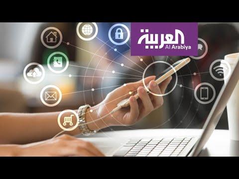 العرب اليوم - شاهد: بهذه الطرق يمكنك أن تستخدم الانترنت بأمان