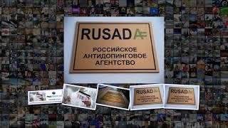 В Госдуме хотят узнать марку используемых РУСАДА пробирок Спорт РИА Новости, 16.01.2019