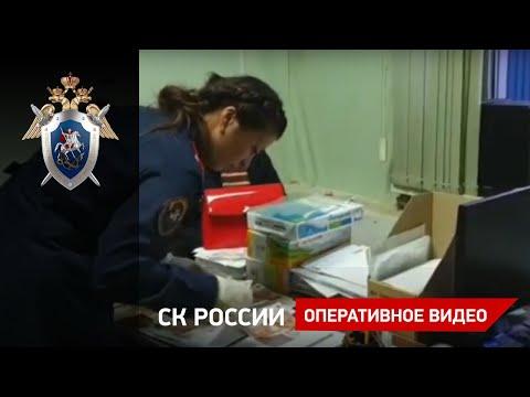 В Якутии с поличным задержан начальник отделения МВД, подозреваемый в получении взятки