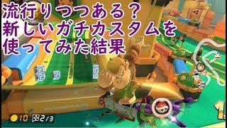 日本代表が解説っぽく実況するマリオカート8DX #53【高画質】
