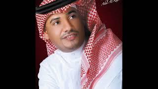 عادل الخميس - ياوبور تحميل MP3