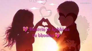 Baatein Ye Kabhi Na female,😞😔, Hindi Mp3 song, full HD version video, love song, best small status